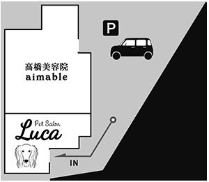 駐車場・入り口